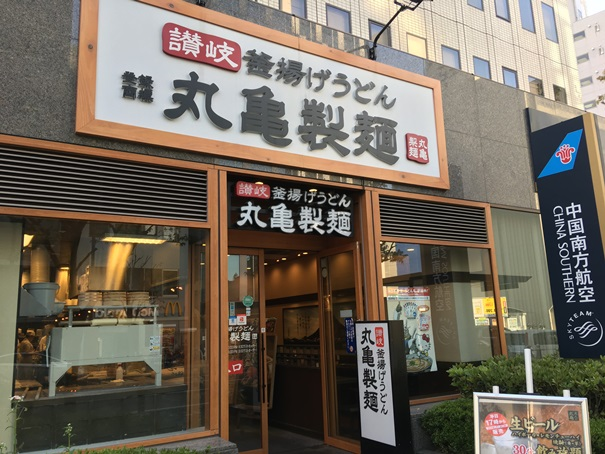 f:id:sakeganomitai:20190424140342j:plain
