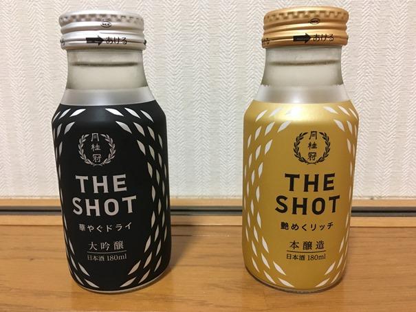 f:id:sakeganomitai:20190612151119j:plain