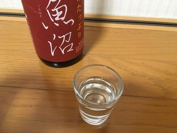 f:id:sakeganomitai:20191004171646j:plain