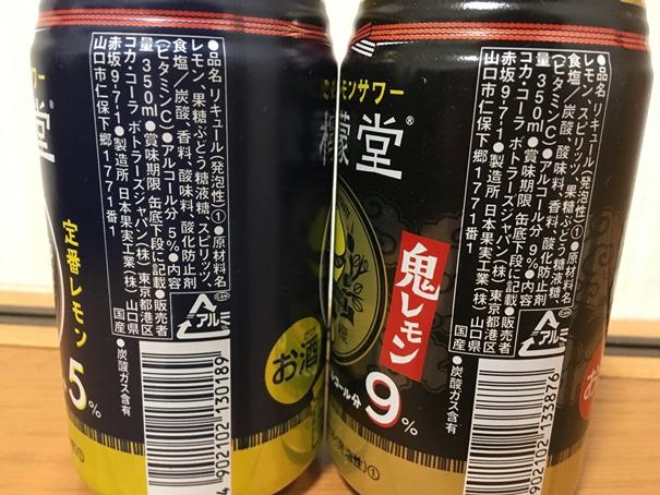 f:id:sakeganomitai:20191216141450j:plain
