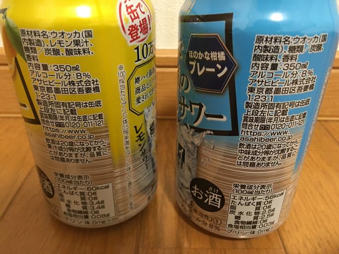 f:id:sakeganomitai:20200407124659j:plain
