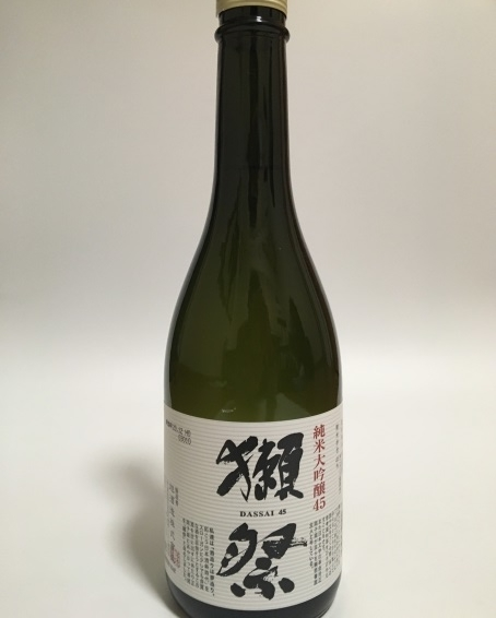 f:id:sakeganomitai:20210107152442j:plain