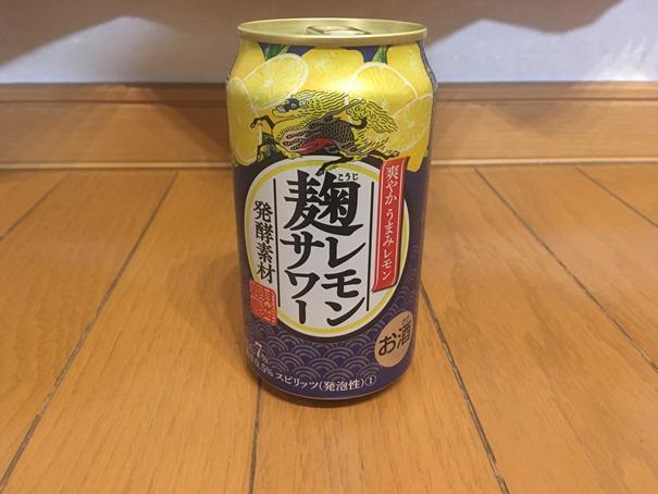f:id:sakeganomitai:20210113144659j:plain