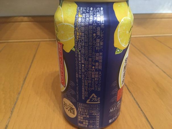 f:id:sakeganomitai:20210113144722j:plain
