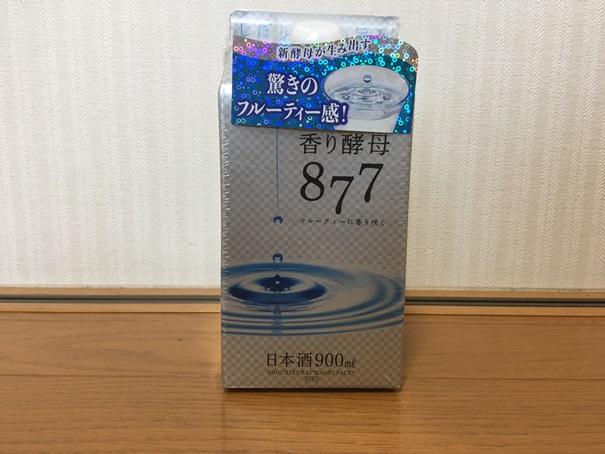 f:id:sakeganomitai:20210118141021j:plain