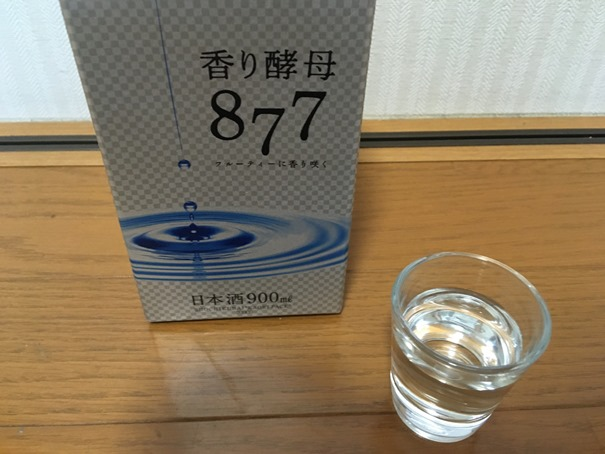 f:id:sakeganomitai:20210118141229j:plain