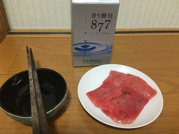 f:id:sakeganomitai:20210119105358j:plain