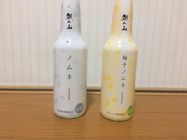 f:id:sakeganomitai:20210119154750j:plain