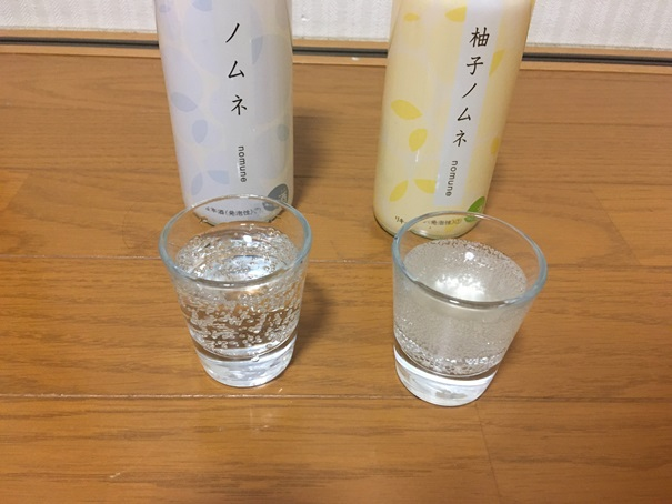 f:id:sakeganomitai:20210119154815j:plain
