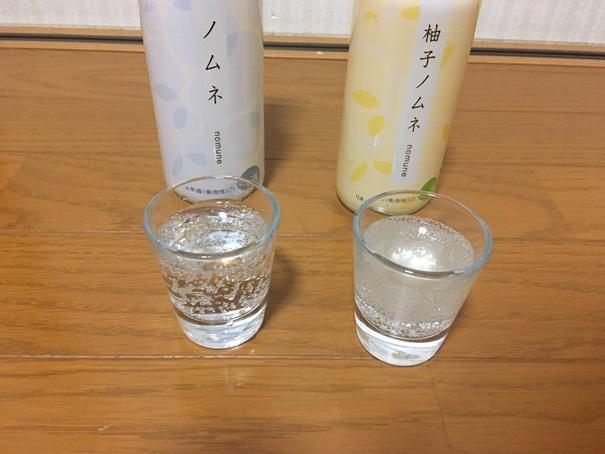 f:id:sakeganomitai:20210119155012j:plain