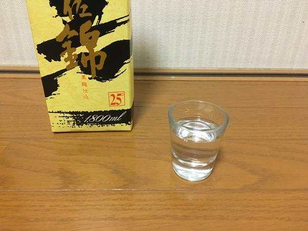 f:id:sakeganomitai:20210121181607j:plain
