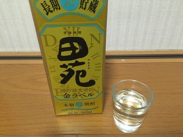 f:id:sakeganomitai:20210202132110j:plain