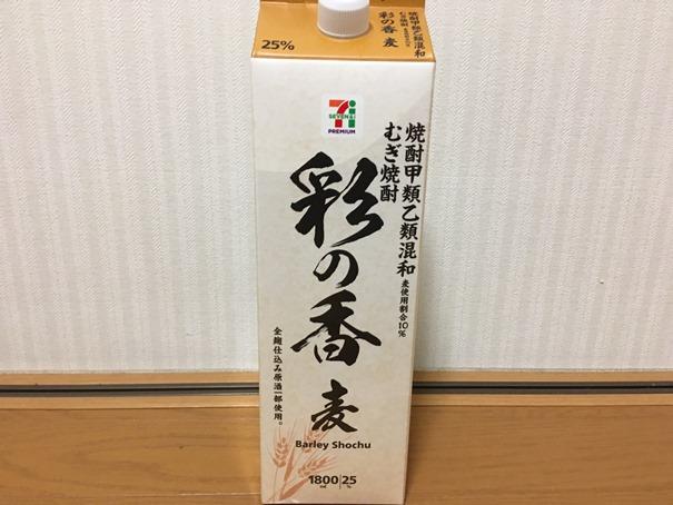 f:id:sakeganomitai:20210205151112j:plain
