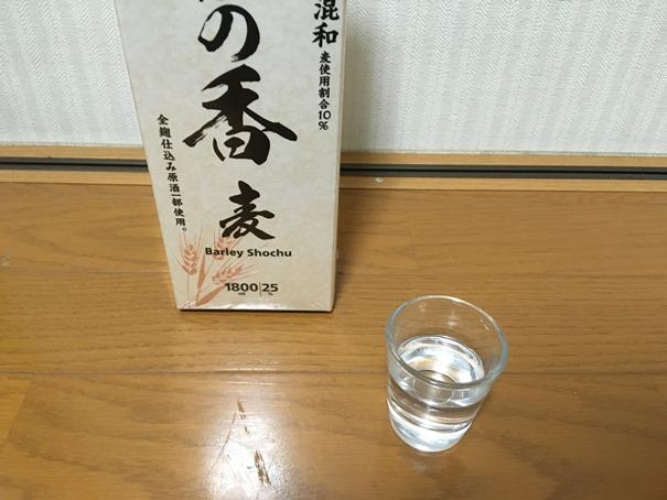 f:id:sakeganomitai:20210205151245j:plain