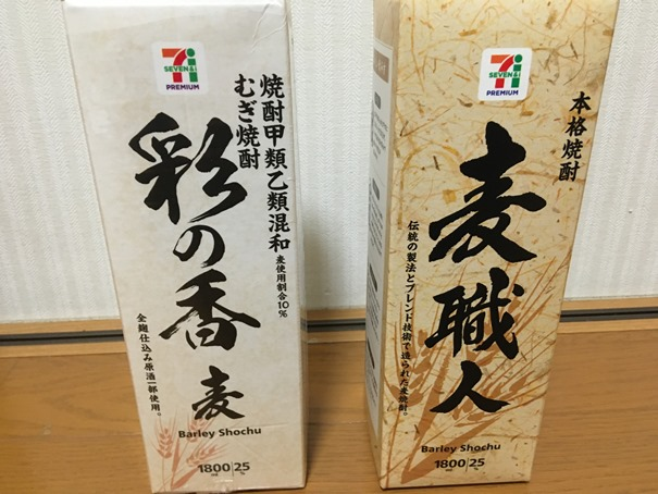 f:id:sakeganomitai:20210205151310j:plain