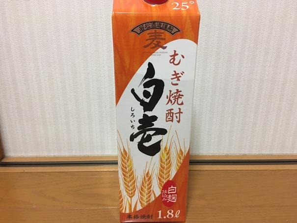 f:id:sakeganomitai:20210209133952j:plain
