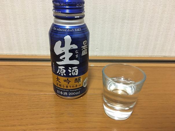f:id:sakeganomitai:20210220151459j:plain