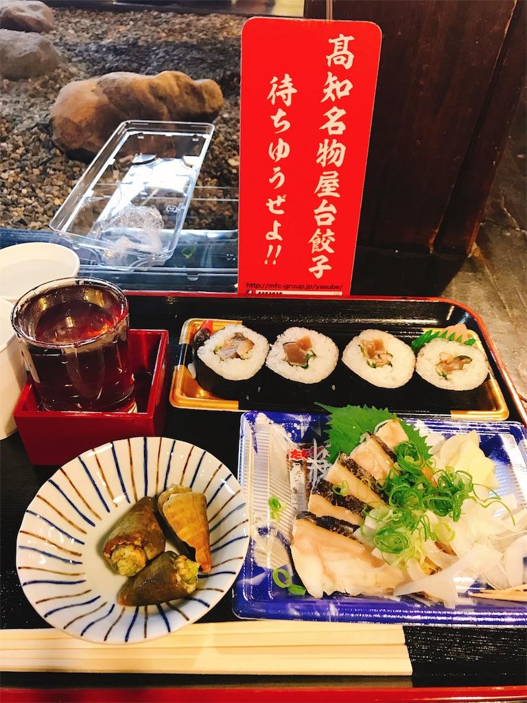 f:id:sakegoma:20170806093349j:plain