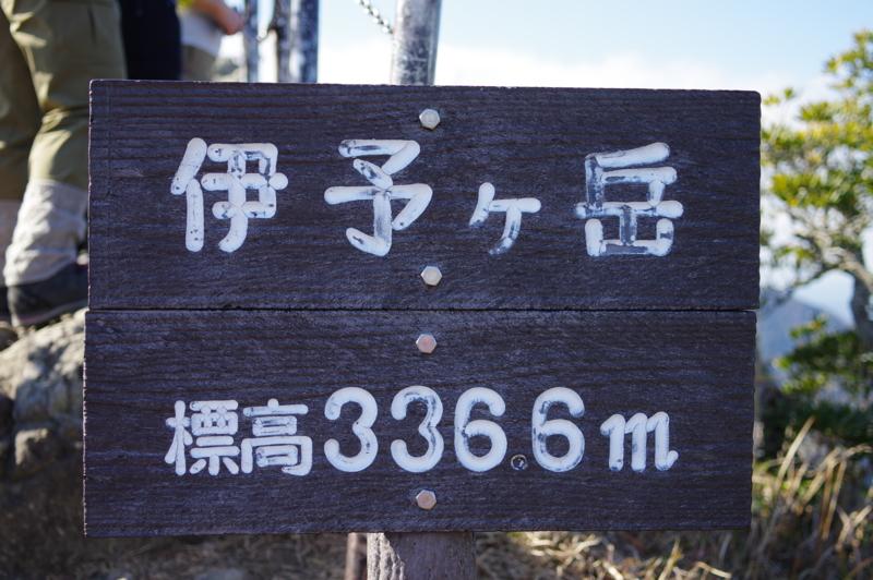 f:id:sakemaro:20150114020407j:plain