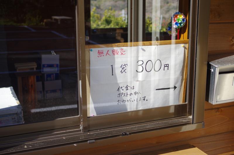 f:id:sakemaro:20150115011009j:plain