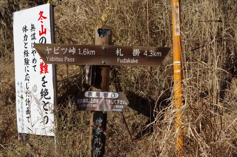 f:id:sakemaro:20150122000648j:plain