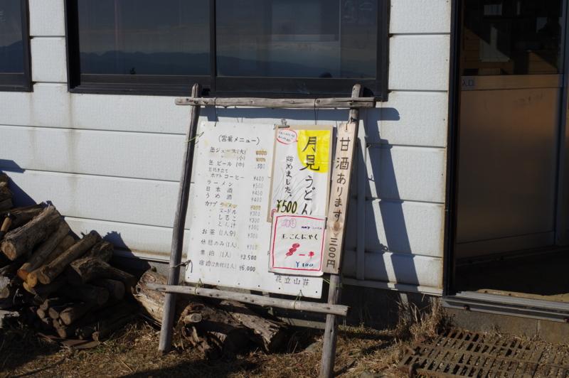 f:id:sakemaro:20150122003952j:plain