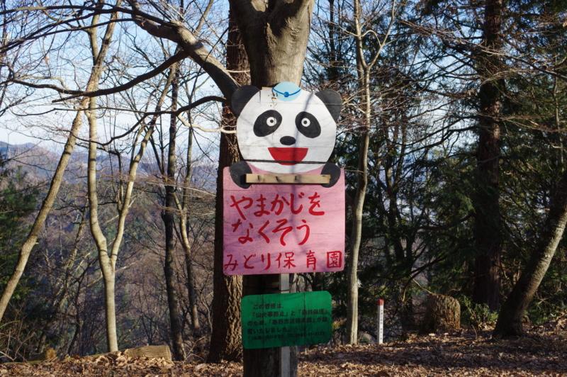 f:id:sakemaro:20150122004323j:plain