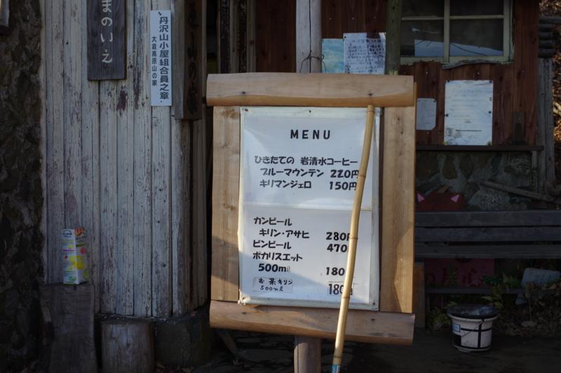 f:id:sakemaro:20150122004411j:plain