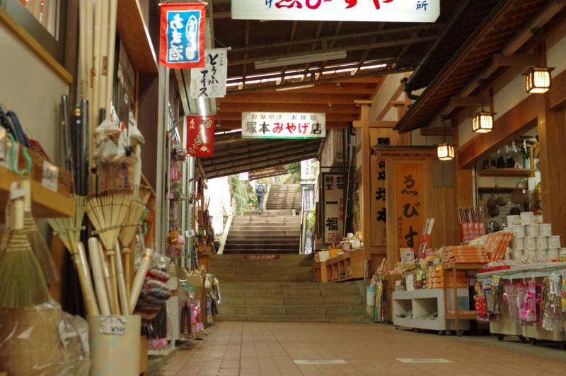 f:id:sakemaro:20150126181139j:plain