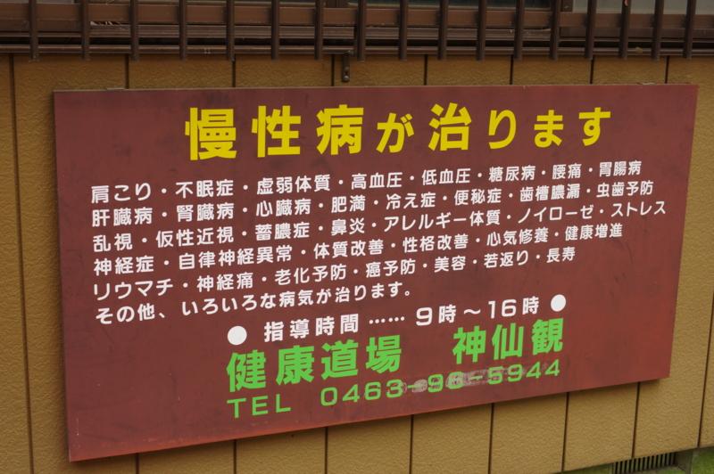 f:id:sakemaro:20150126181344j:plain