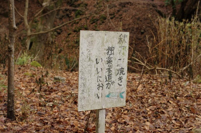 f:id:sakemaro:20150126181352j:plain