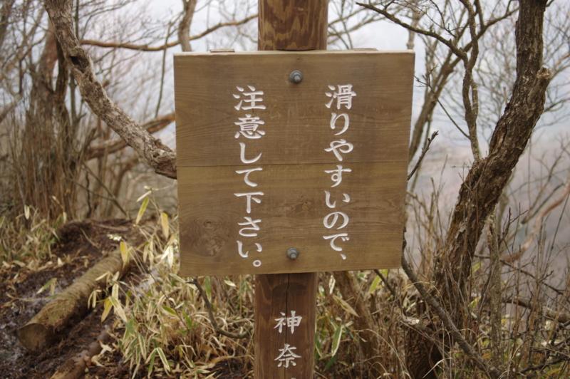 f:id:sakemaro:20150126184008j:plain
