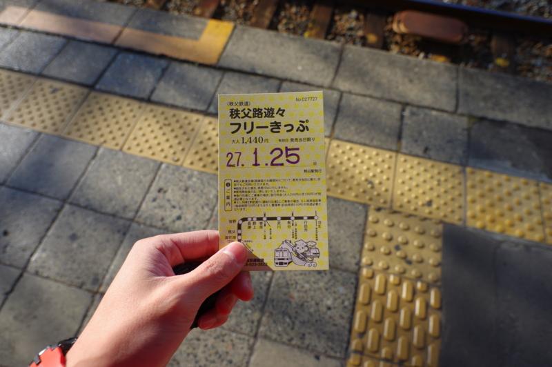 f:id:sakemaro:20150126191029j:plain