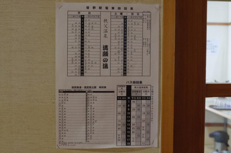 f:id:sakemaro:20150126200937j:plain