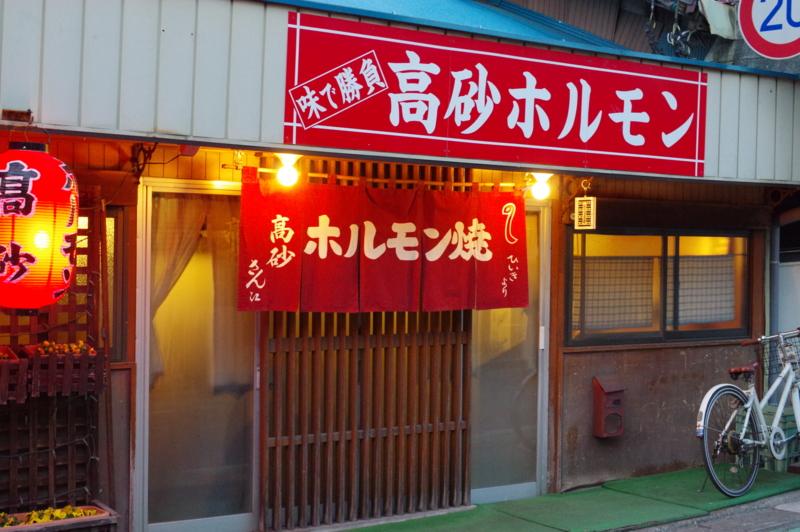 f:id:sakemaro:20150126201144j:plain