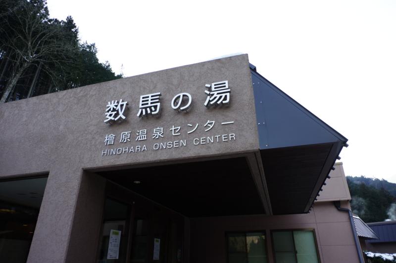 f:id:sakemaro:20150211234014j:plain