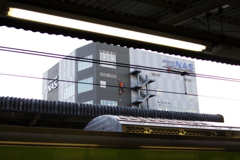 f:id:sakemaro:20150217020643j:plain