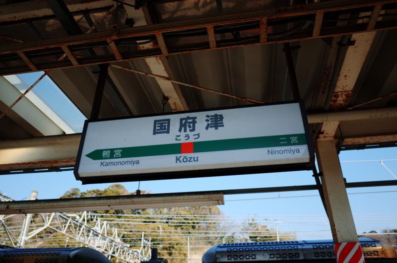 f:id:sakemaro:20150217020910j:plain