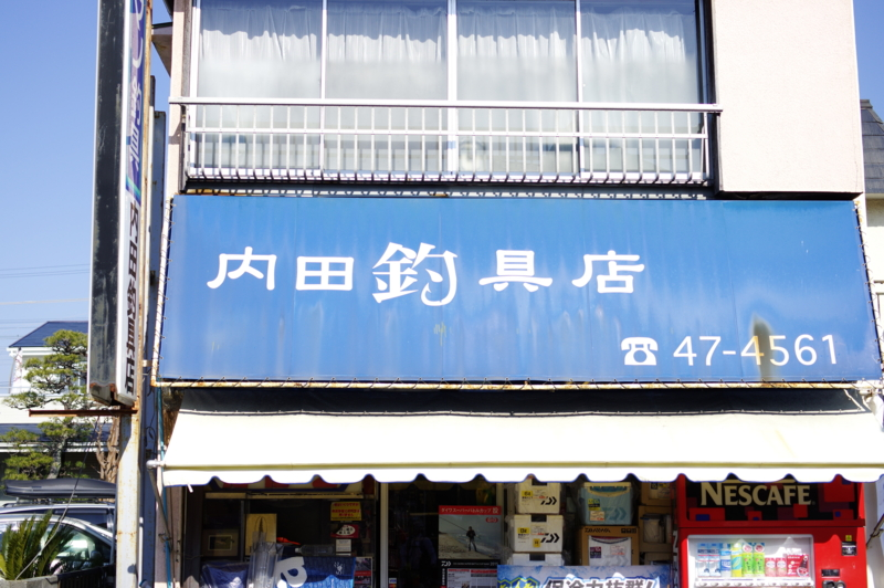 f:id:sakemaro:20150217021551j:plain