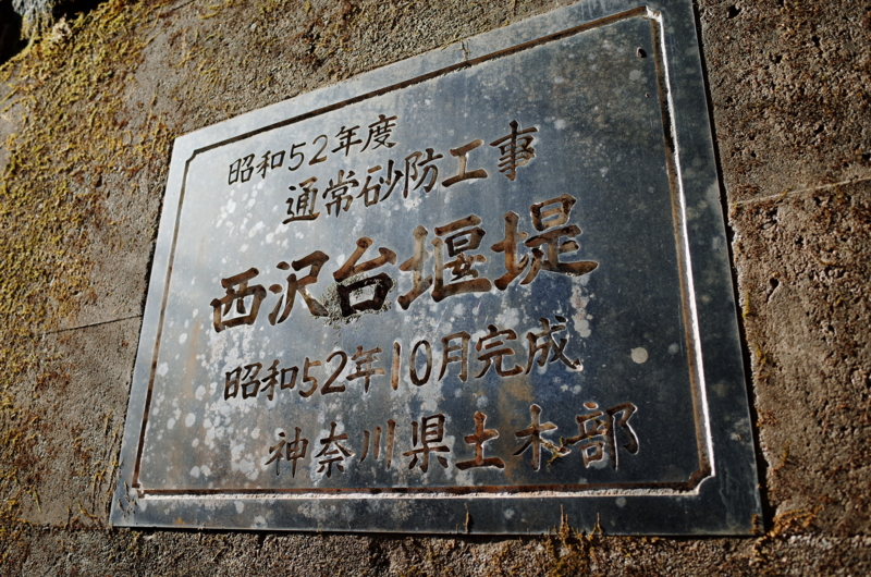 f:id:sakemaro:20150222185111j:plain