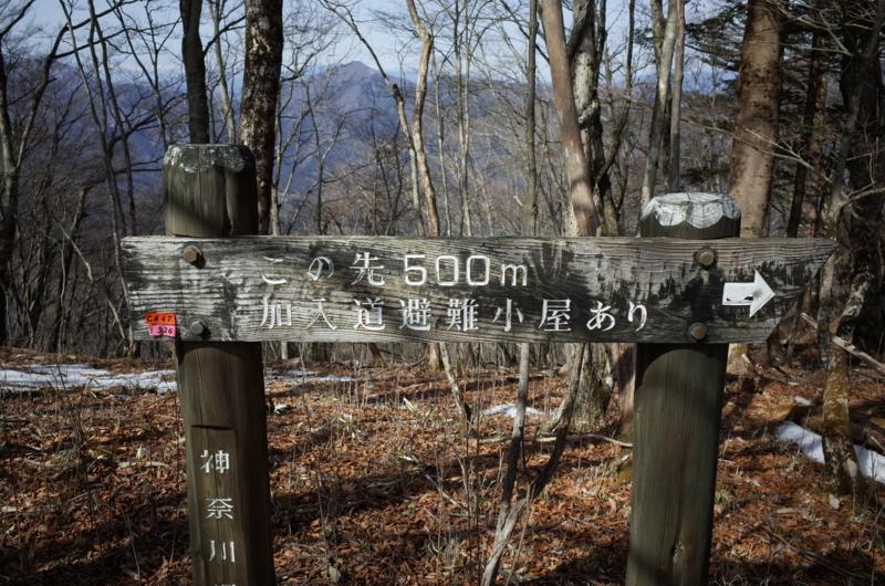 f:id:sakemaro:20150301205518j:plain
