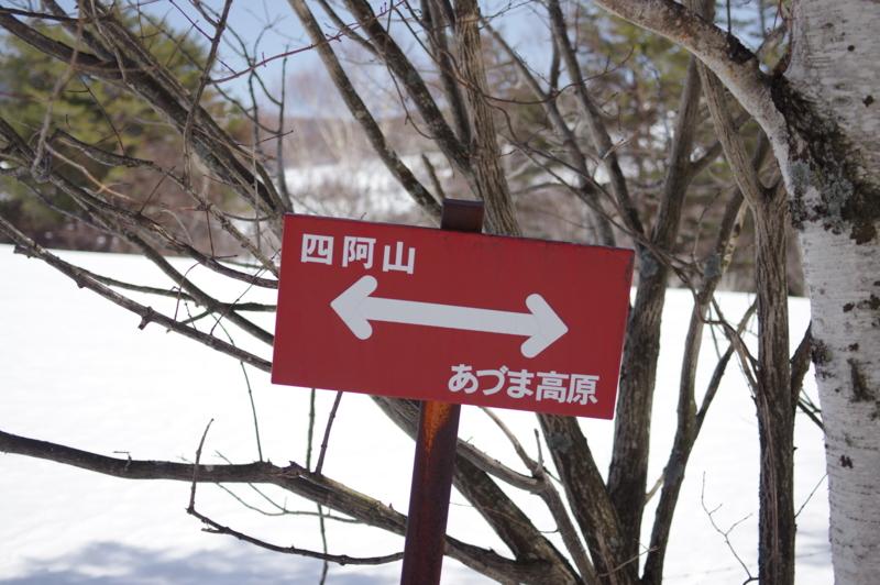 f:id:sakemaro:20150323100712j:plain