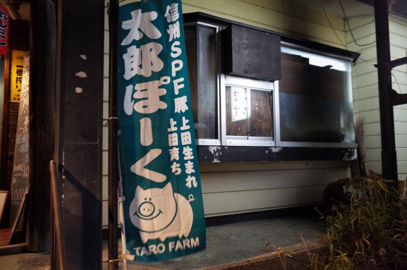 f:id:sakemaro:20150323103734j:plain