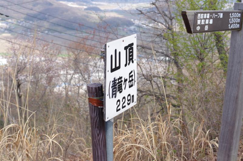 f:id:sakemaro:20150404164427j:plain