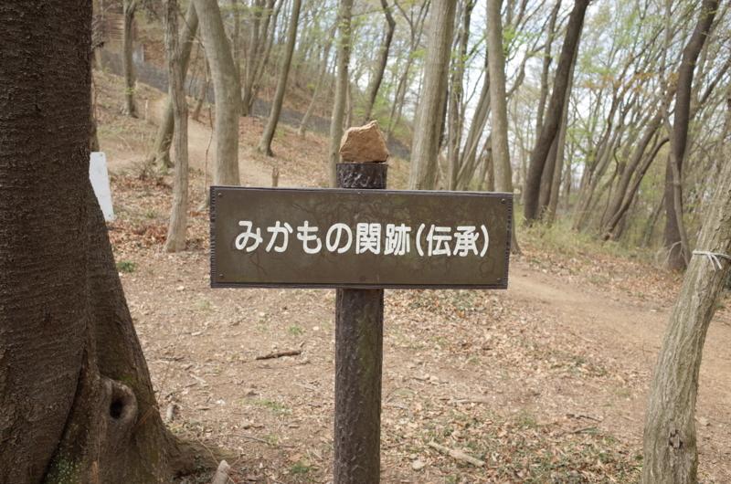 f:id:sakemaro:20150404164709j:plain