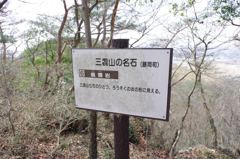 f:id:sakemaro:20150404171227j:plain