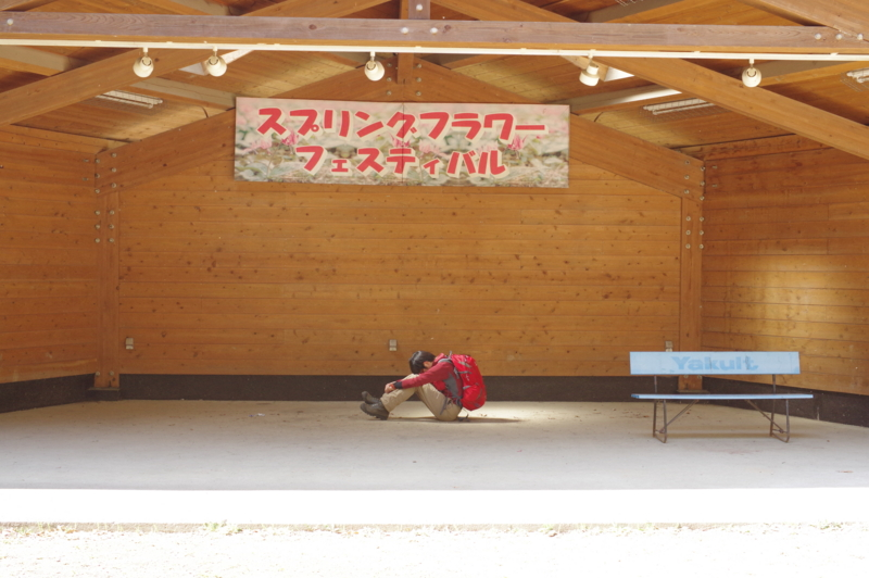 f:id:sakemaro:20150404172526j:plain