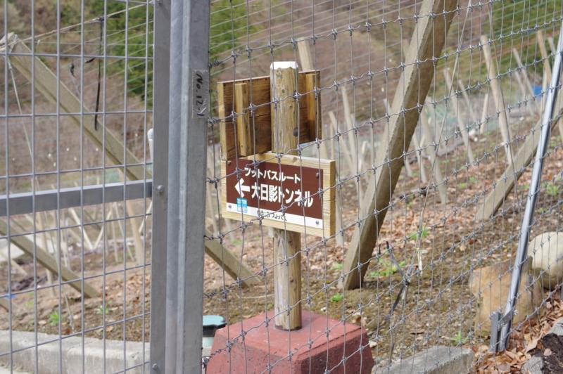 f:id:sakemaro:20150417010216j:plain