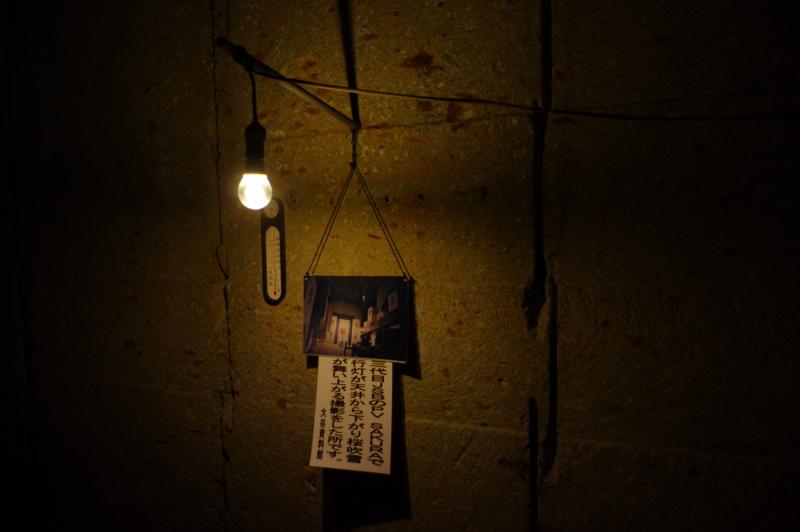f:id:sakemaro:20150519085457j:plain