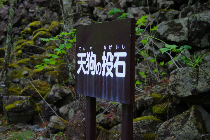 f:id:sakemaro:20150524114821j:plain